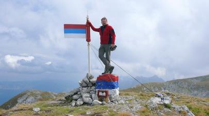 Maglić - Bośnia iHercegowina
