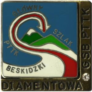 Odznaka - GSB diamentowa