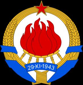 Godło Jugosławii