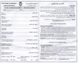 Maroko - karta - awers