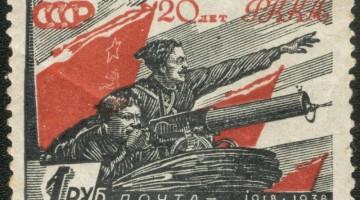 Znaczek pocztowy Czapajew